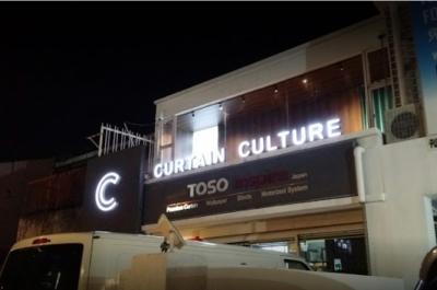 Curtain Culture